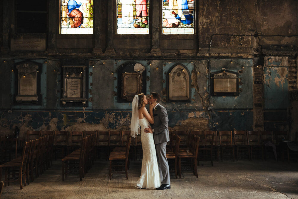 london's coolest wedding venues